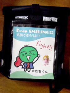 sudachi_hana.jpg