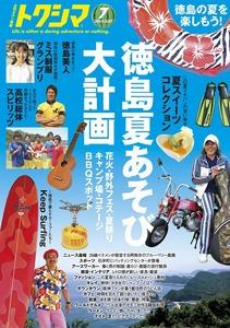 tautokuhyoshi07.jpg