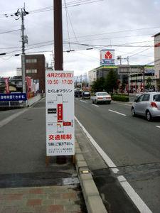tokusitami_00018.jpg