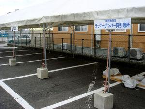 tokusitami_00026.jpg
