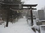 tsurugi_hinode13.jpg