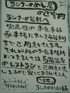 umaji09_00020.jpg