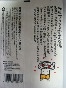 umaji09_00028.jpg