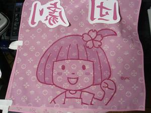 yonabe_sukumo10.jpg